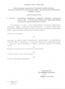 Uchwała nr 5 NZW 2014